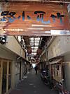 Beppu20140328_takekawara